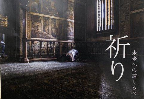 上山敦司写真作品展