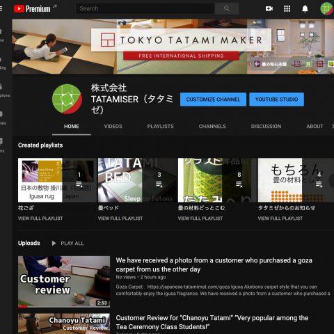 海外向けYou Tubeチャンネル運営