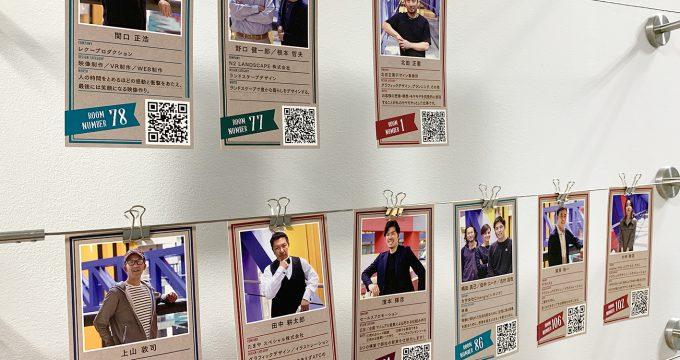 入所企業さんのお顔が見える紹介カードを制作しました!