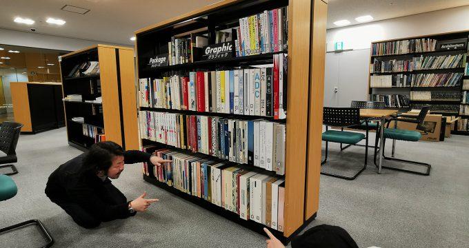 ODPでやってみた#5「約3,000冊所蔵!?デザインライブラリーを体験してみた」