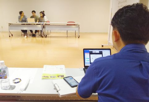 入所企業さんを応援するオンラインイベントを開催しました!