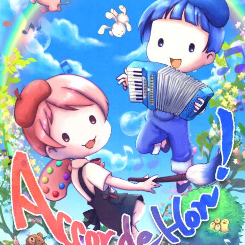 自身が代表を務めるアコーディオンとえほんの読み聞かせ活動「Accor de Hon!」のマスコットキャラクター、ミュゼとアルトのイラスト。二人がえほんの世界から飛び出し、音楽と絵(色)で世界を彩り虹ができるという一枚。