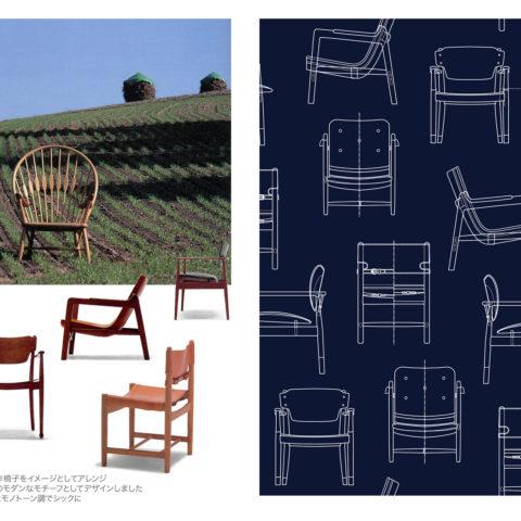 最終的にはポリエステル生地にプリントし、インテリア系資材として製品化されました。北欧デザインがとても流行していた頃、インテリアコーディネーターとしての経験をいかし、名作椅子風の製図をデザイン化し構成。