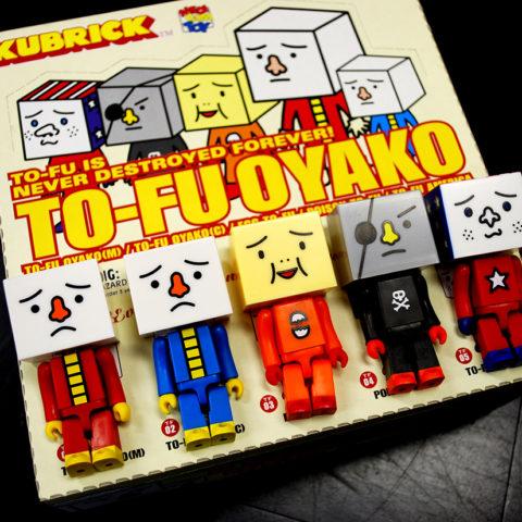 メディコムトイのKUBRICKでリリースされた「TO-FU OYAKO」シリーズの第一弾。 この後、30種類以上のトーフ達がKUBRICKでリリースされました。