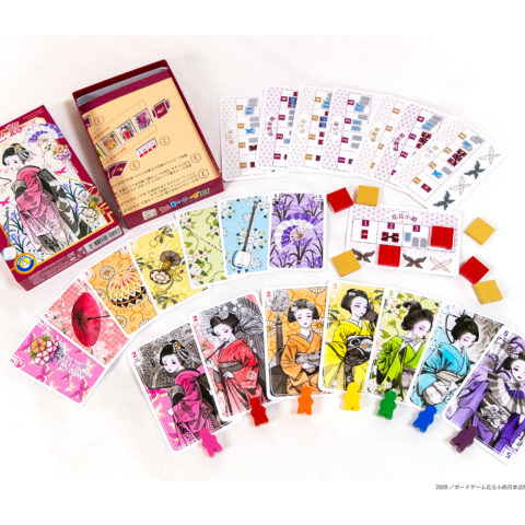 COLON ARC様のご依頼 ボードゲーム花見小路日本語版のアートワークとパッケージやカード等の全デザインを制作しました。https://sites.google.com/site/colonarc/games/2020/HanamikojiJapaneseEd