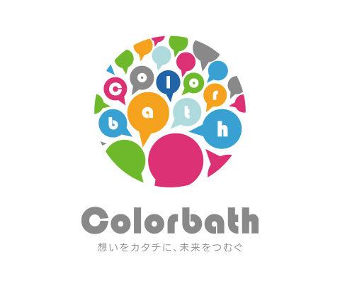 -アジア、アフリカをフィールドに教育や国際交流、働き方やライフスタイルを提案するNPO法人 Colorbath -デザイナー/アートディレクター -日本と海外の学生をつなぐ交流プログラムのVIや活動レポート、各プログラムのペーパーツール作成など