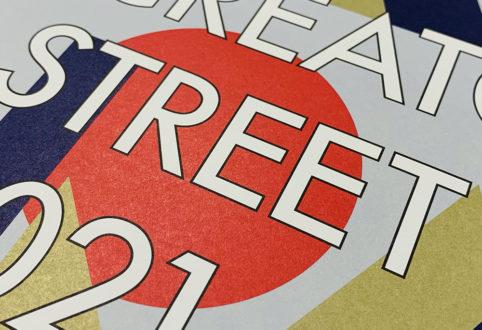 『ODP CREATORS STREET 2021〜ミライを描く〜』ビジュアルデザインのお話。
