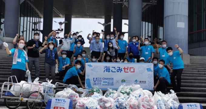 ODPでやってみた#9「海ゴミゼロウィーク2021・第1回サキシマベイエリアクリーンアップ大作戦に参加してみた」